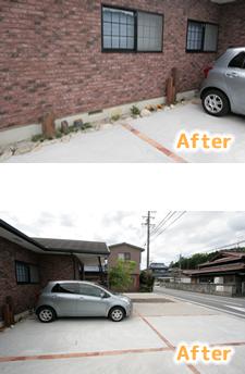 岐阜県ファースト保険事務所様 駐車場工事施工実績