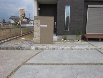 岐阜県多治見市滝呂町モデルハウス 駐車場工事施工実績