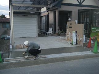 迴セ蝣エ蜀咏悄+003_convert_20100109180248