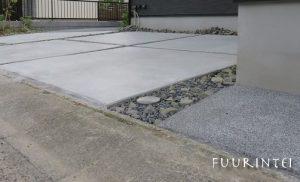 駐車スペース,土間コンクリート,洗い出しコンクリート,栗石